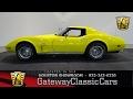 1976 Chevrolet Corvette Gateway Classic Cars #628 Houston Showroom