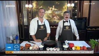 Борис Бурда и Андрей Дромов на одной кухне - Кулинарные шоу - Интеру 20 лет
