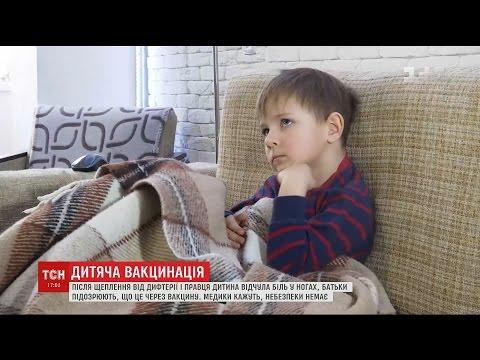 ДИФТЕРИЯ - Книги - Доктор Комаровский