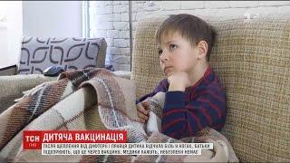 видео Небезпечні хвороби: дифтерія у малюків