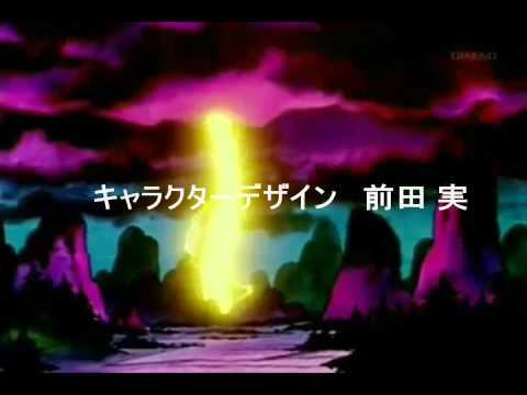 Dragon Ball Opening 3 [Piccolo Jr. Saga] [JPN]