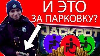 ПДД 2017. Новые штрафы. Карательная система Украины.