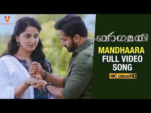 Mandhaara Full Video Song 4K   Bhaagamathie Malayalam Movie Songs   Anushka Shetty   Unni Mukundan