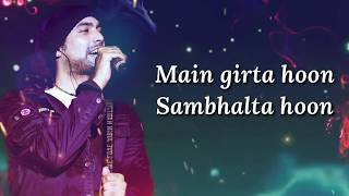 Tere Liye Lyrics | Fitoor | Sunidhi Chauhan, Jubin Nautiyal | Aditya Roy Kapur, Katrina Kaif
