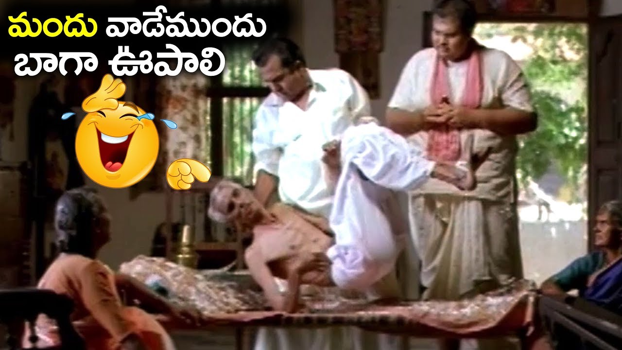 Brahmanandam Most Popular Comedy Scenes   2018 Comedy