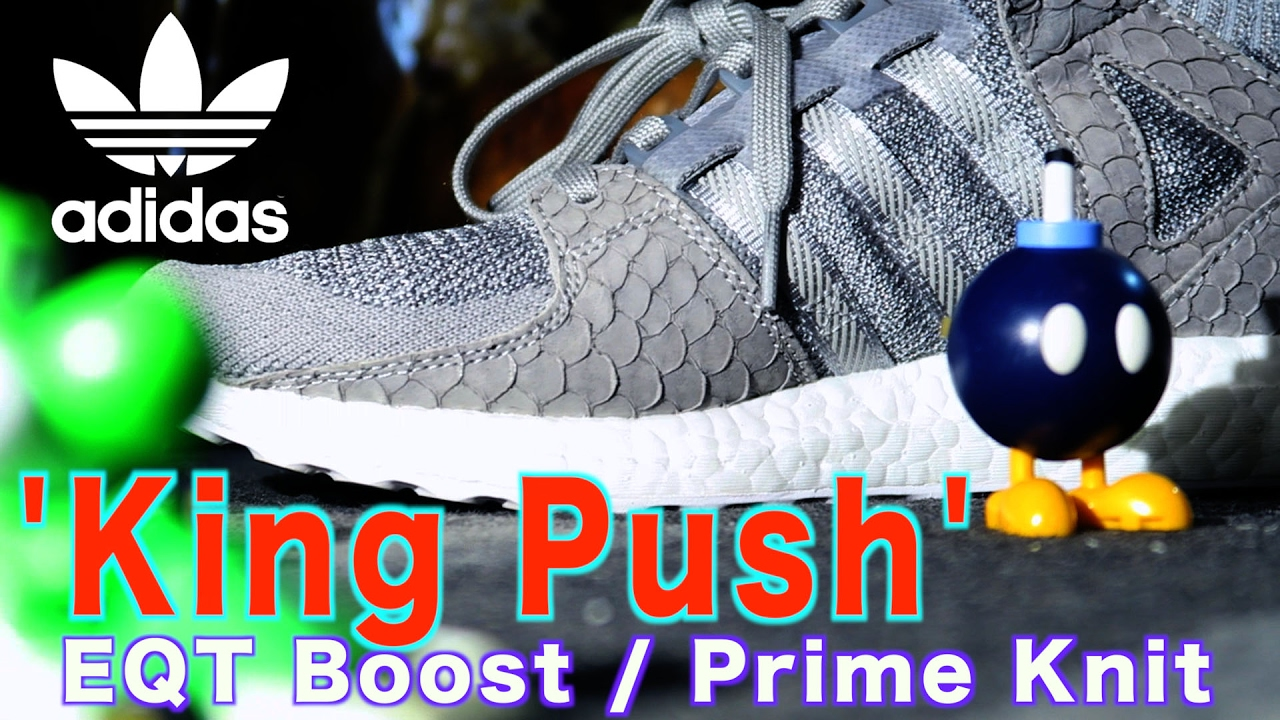 free shipping 0f57d 98528 Pusha T - Adidas EQT UltraBoost KING PUSH On Feet Sneaker Review by Pusha  T