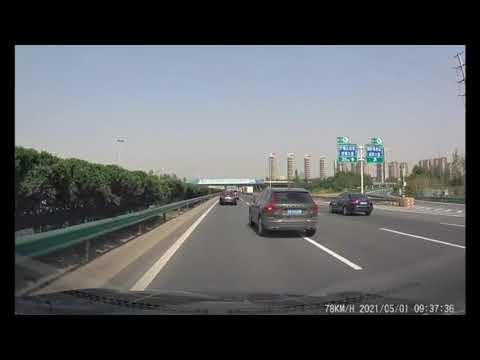 中國三寶|跟車時不要自信地以為自己反應快