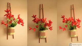 How to Make newsPaper Wall Hanging | Home Decor Ideas - DIY Paper Crafts | parul pawar