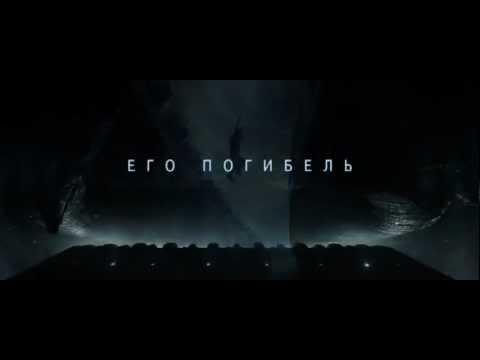 Прометей  - Prometheus