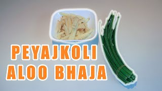 Peyaj Koli Alu Bhaja | Potato Fry with Spring Onion Flower Stalk