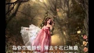 高勝美   舞衣淚痕 結城舞衣 検索動画 14