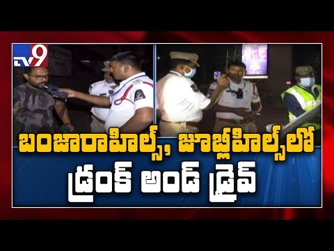 Hyderabad traffic police book 85 cases of drunk driving – TV9