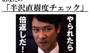 ブログに解説載せています→http://news-to-wadai365.blog.so-net.ne.jp/...