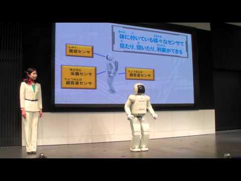 honda-asimo-new-demonstration-at-the-welcome-plaza-aoyama