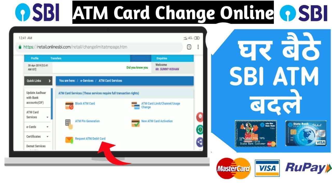 replacement atm card sbi