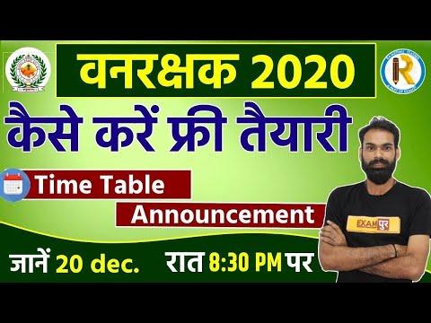 Vanrakshak 2020 || Kaise Karain Free Taiyaari || Time Table Annoucement || 9:00 PM