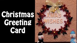Handmade Christmas Card With Paper Quilling Craft Episode 13 @ ekunji.com