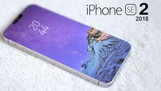 أيفون SE 2 الجديد 😍 | هاتف رهييب بنفس تصميم أيفونX وبسعر بسيط 🔥