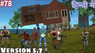 New Update in Rope Hero Vice Town #78 Hindi Game Definition Powerfull Police Robot Version 5.6 5.7 screenshot 2