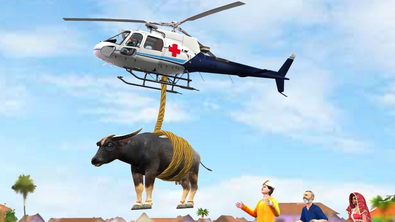 एयर एम्बुलेंस Air Ambulance Comedy Kahani - हिंदी कहनिया Hindi Kahaniya Stories - Funny Comedy Video