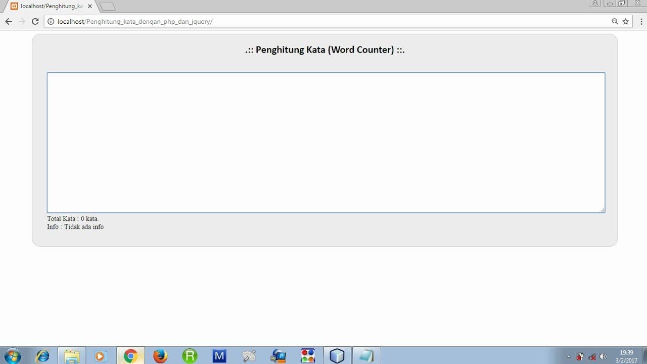 Текстовый счетчик на php