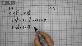 Упражнение 374.  Вариант А. Математика 6 класс Виленкин Н.Я.