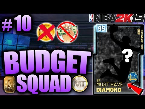 NBA 2K19 BUDGET SQUAD #10 - 5 AMAZING LOCKER CODES AND YOU NEED THIS NEW BUDGET DIAMOND IN MYTEAM thumbnail