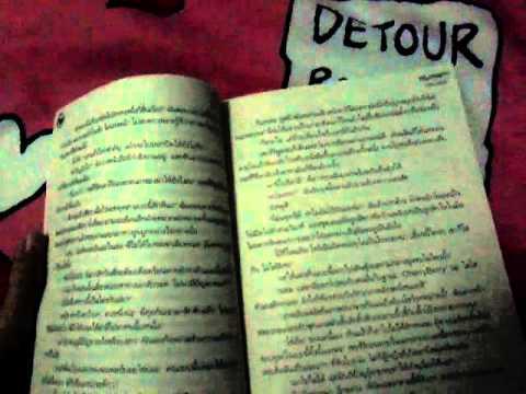 อ่านนิยาย 1