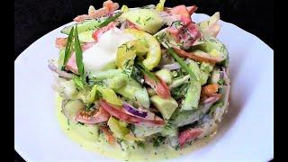 Потрясающе вкусный и сочный  салат для хорошего настроения.