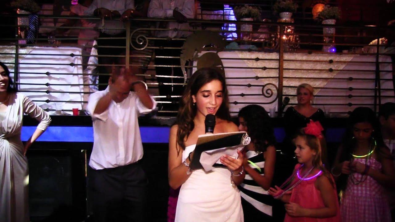 Amit Rit Bat Mitzvah August 15th 2017 Mykonos Myrtle Beach Full Video 24 Minutes