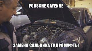 Porsche Cayenne: Установка и снятие двигателя и трансмиссии