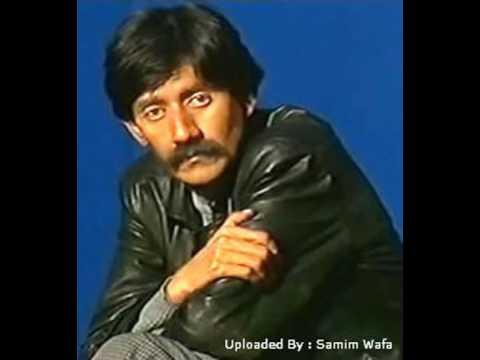 Zahir Howaida - Kamar Barik Man ظاهر هویدا ـ کمر باریک من