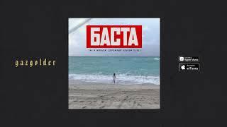 Баста - Мастер и Маргарита (Пермь / 01.11.2019)