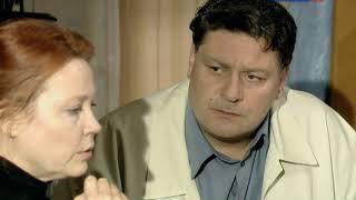 Вызов 1 сезон 3 серия 2005
