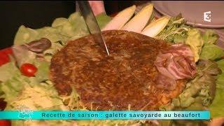 Recette de la galette savoyarde au beaufort Les ingrédients de la r...