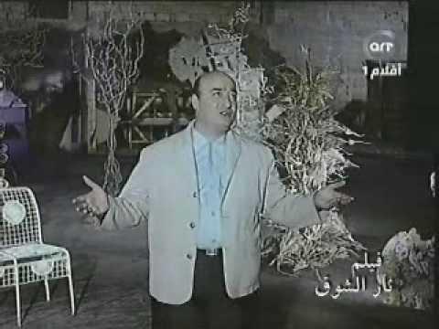 وديع الصافي دار يادار رحو فين حبيب الدار 0116285638 Youtube