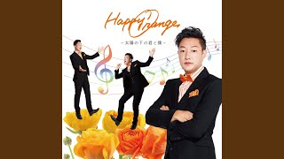Provided to YouTube by The Orchard Enterprises Happy Orange~太陽の...