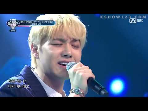 I Can See Your Voice S5 EP05 FULL ENG SUB JYP Singer  Chae-eon
