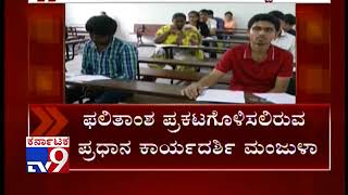 Karnataka CET 2018 Results To Be Declared at 1pm Today