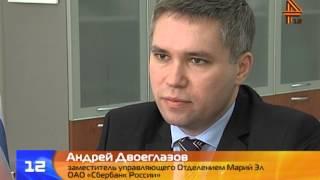 видео Услуги Сбербанка России на официальном сайте