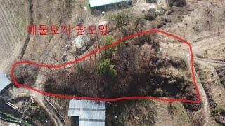 김천 묘터 매매 묘자리매매 구성면 하강리 577평 20…
