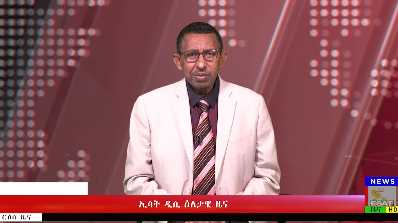 ESAT DC Daily News Sat 09 March 2019