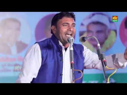 Bakhat Ke Aage Rahna Padja || Surender Sharma Latest Ragni || Bhaini Amirpur Compitition 2018 thumbnail