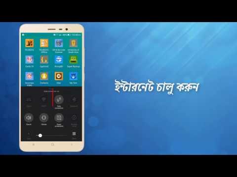 2 1 MMC App DownLoad, Install and Login