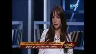 بالفيديو.. يوسف الشريف يتغزل في زوجته على الهواء