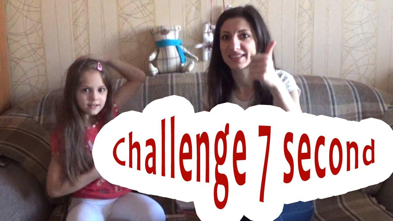 Challenge 7 second|Челлендж 7 секунд мама и дочь|Сделай это за 7 секунд