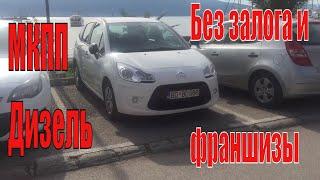 Аренда авто в Черногории. Citroen C3 2012,  Без залога и франшизы