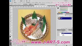 イラストレーターで商業チラシ制作-動画DVD Illustrator使い方 3-1 thumbnail
