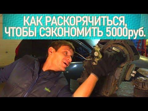 Свистит и не работает печка. Снимаем и разбираем сами, экономим 5000руб. | Видеолекция#3