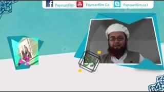 Абу Убайдуллох Мо чи гуна муъмин хастем ва ба чи китоб амал дорем